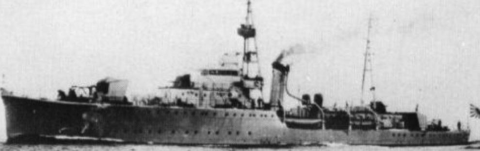 Канонерская лодка «Hashidate»