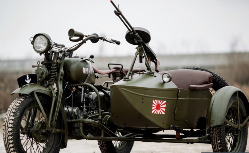 Мотоцикл Kurogane Type 95