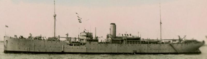 Плавбаза подводных лодок «Greenwich» (F-10)