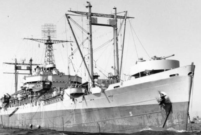 Штабной корабль «Catoctin» (AGC-5)