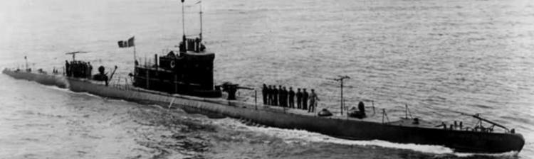 Подводная лодка «Giovanni da Procida»