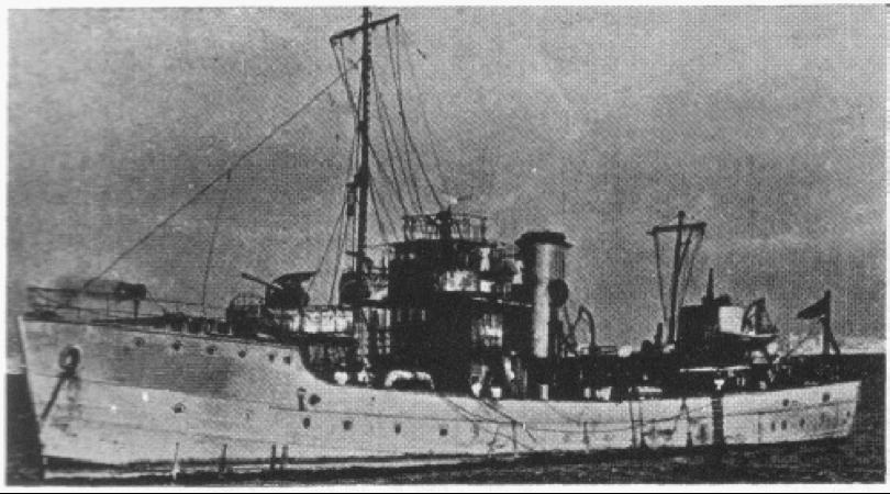 Cторожевой корабль «Amritsar»