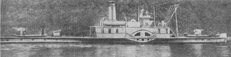 Канонерская лодка «Яутск»