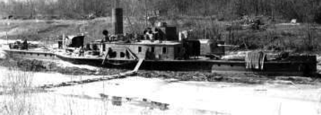 Канонерская лодка «Усыскин»