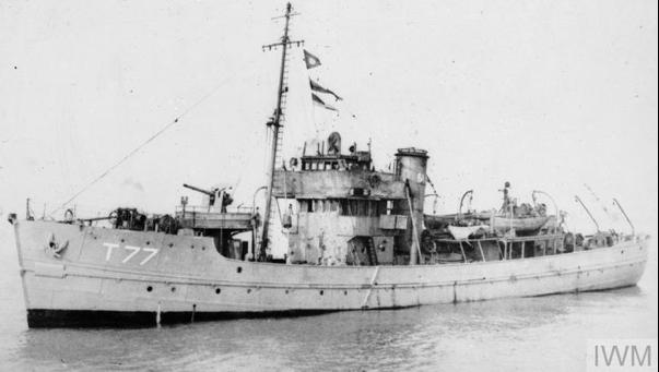 Cторожевой корабль «Bay»