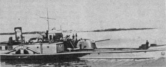 Канонерская лодка «Чапаев»