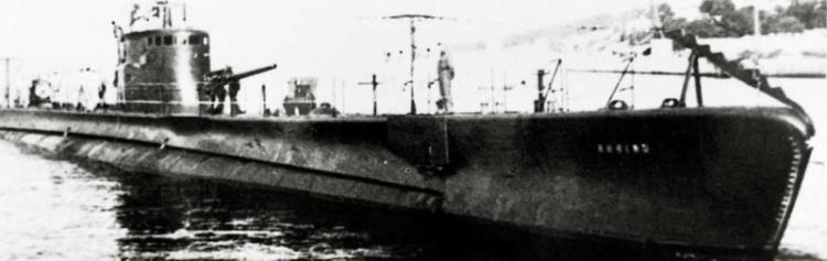 Подводная лодка «Rubino»