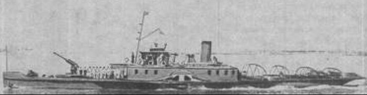 Канонерская лодка «Правда»