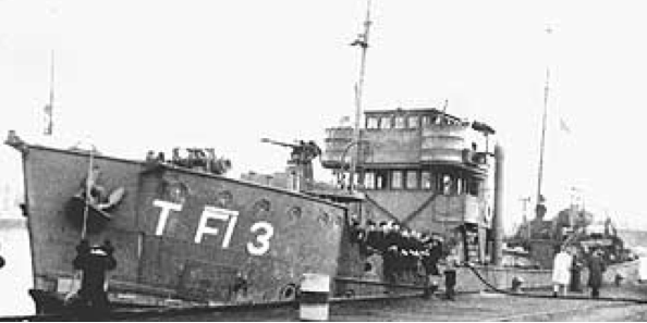 Cторожевой корабль «Wistaria»