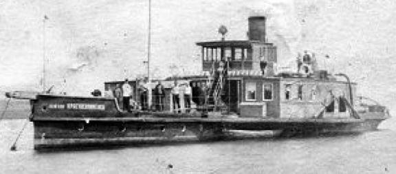 Канонерская лодка «Красногвардеец»