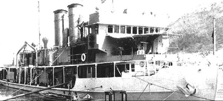 Канонерская лодка «Tutuila» (PG-44/PR-4)