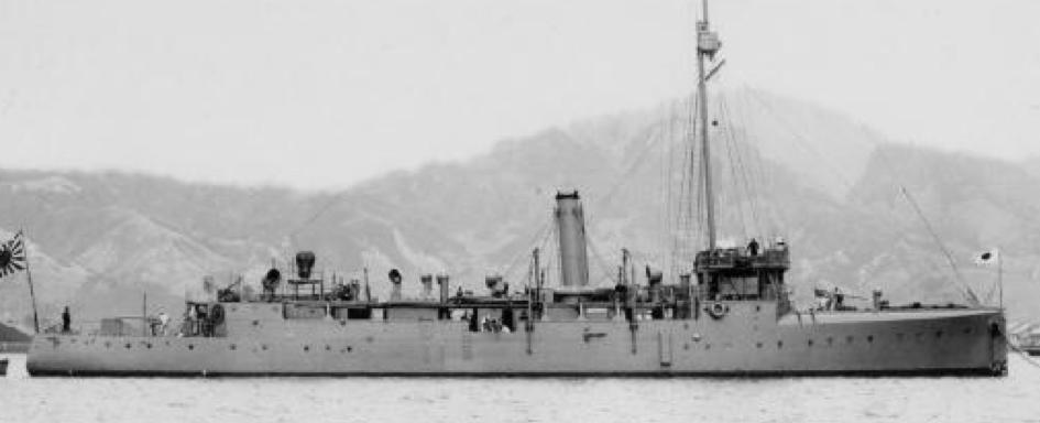 Канонерская лодка «Uji»