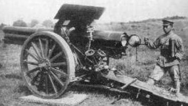 105-мм полевая пушка Туре 38