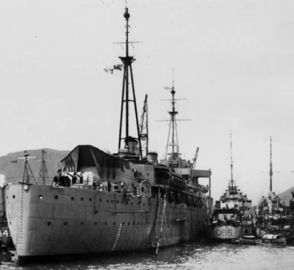 Плавбаза эсминцев «Hecla» (F-20)