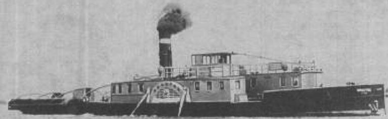 Канонерская лодка «Красный Дагестан»