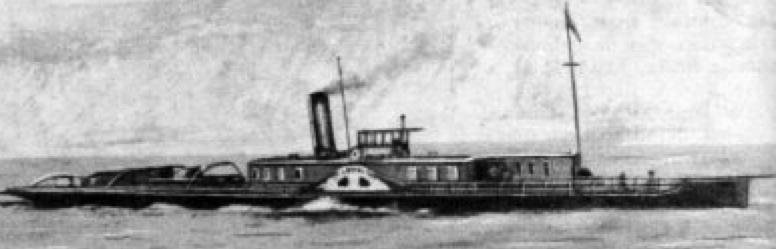 Канонерская лодка  «Иркутск»