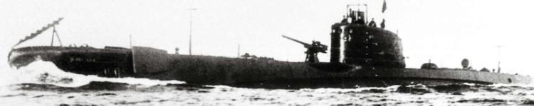 Подводная лодка «Velella»