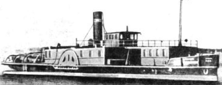 Канонерская лодка «Память Котовского»