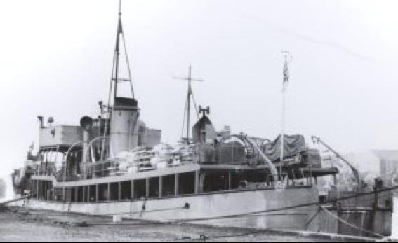Сторожевой корабль «Juliet»