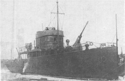 Канонерская лодка «Московский комсомолец»