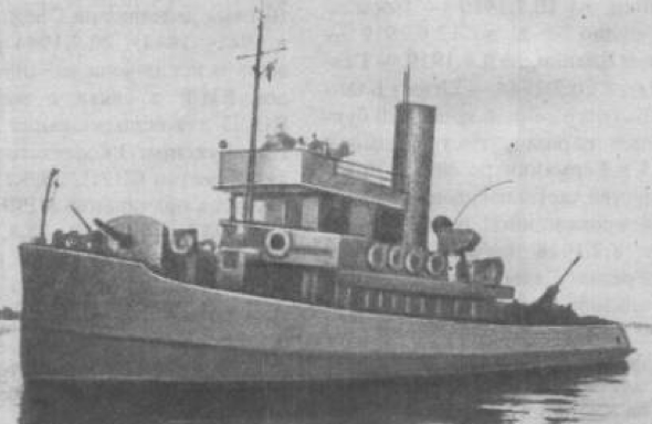 Канонерская лодка «КЛ-41» (КЛ-16)