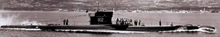 Подводная лодка «Nautilo»