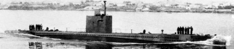 Подводная лодка «Vortice»