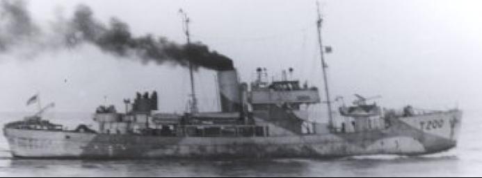 Сторожевой корабль «Kerrera»