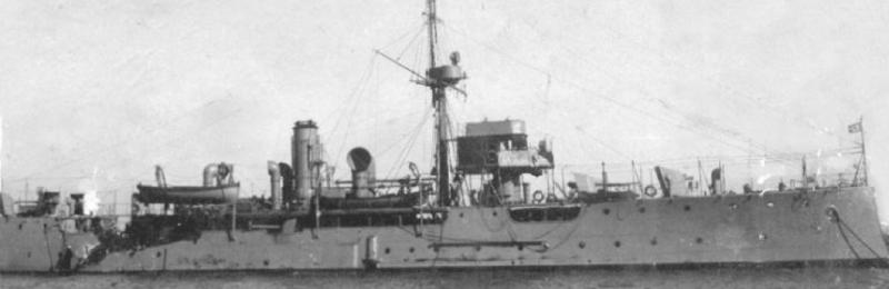 Канонерская лодка типа «Rosario»