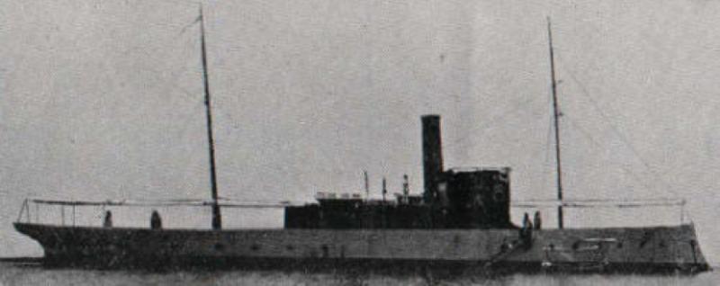 Канонерская лодка «Miranda»