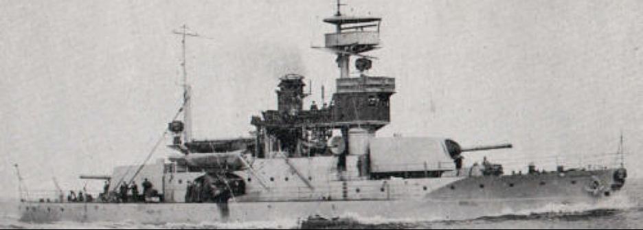 Канонерская лодка «Ratanakosindra»