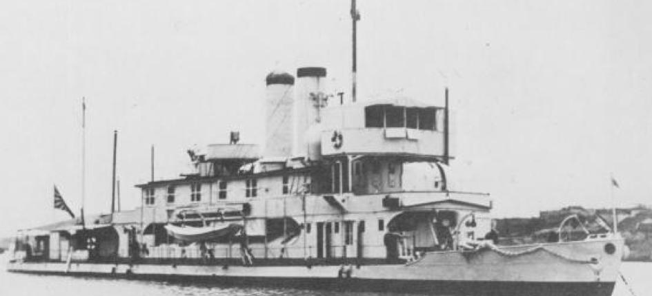 Канонерская лодка «Toba»