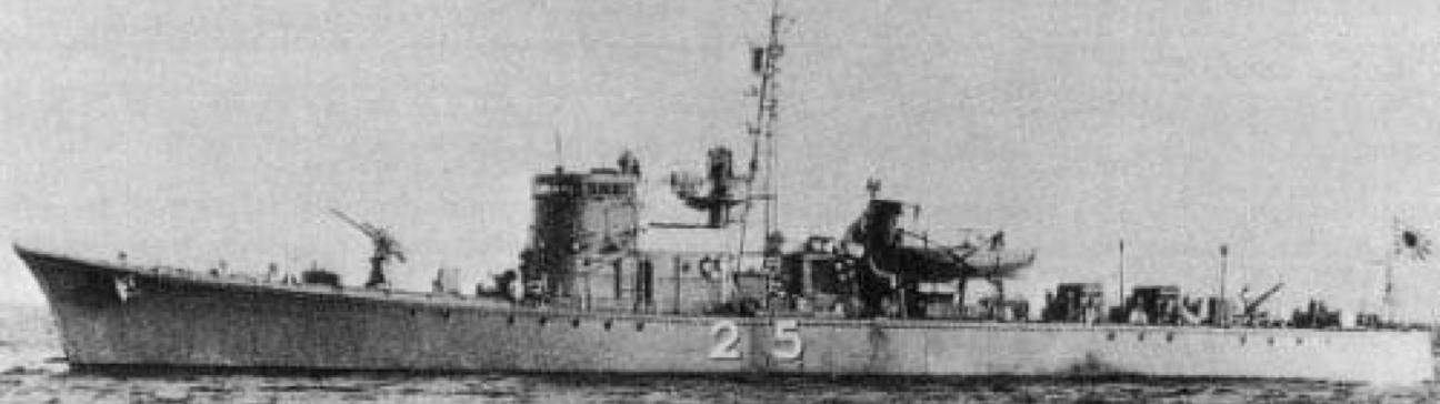 Охотник «Ch-25»