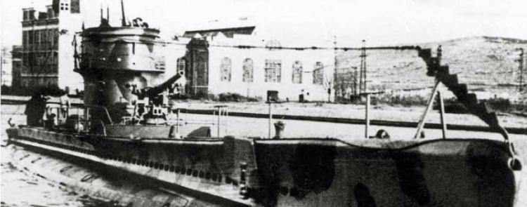 Подводная лодка «Asteria»