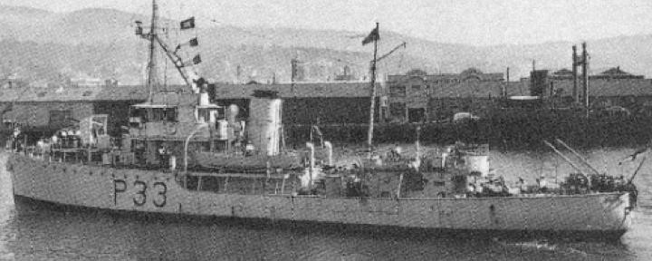 Сторожевой корабль «Tui»