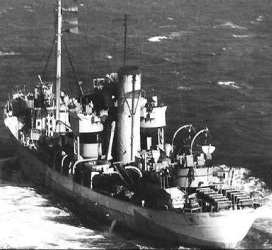 Сторожевой корабль «Duncton»