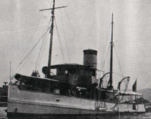 Канонерская лодка «General Salom» (Restaurador)