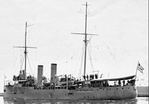 Канонерская лодка «Uruguay»
