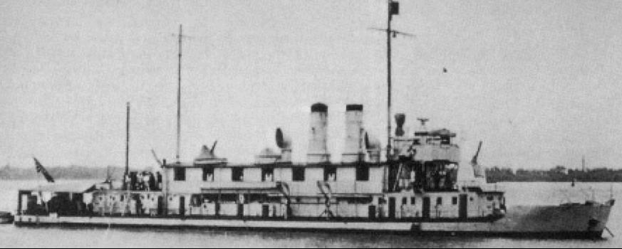 Канонерская лодка «Seta»