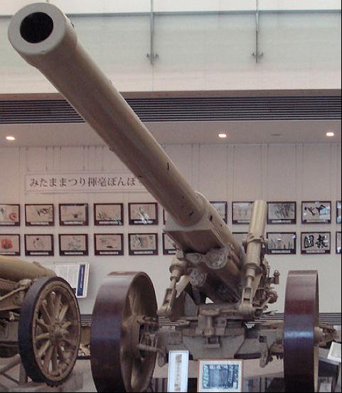 150-мм пушка Туре 89