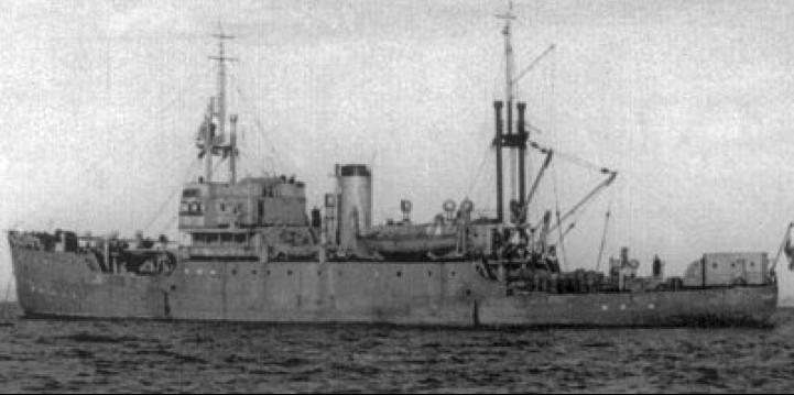 Сторожевой корабль «Партизан»