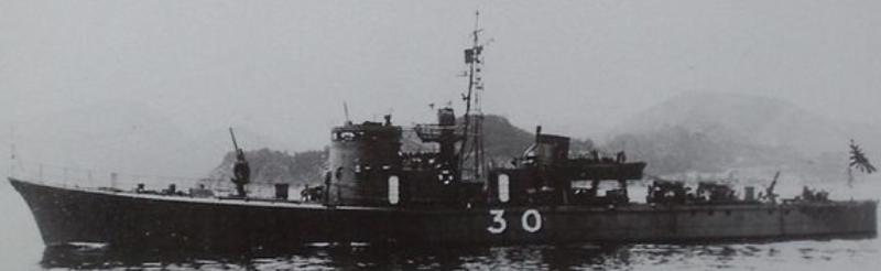 Охотник «Ch-30»