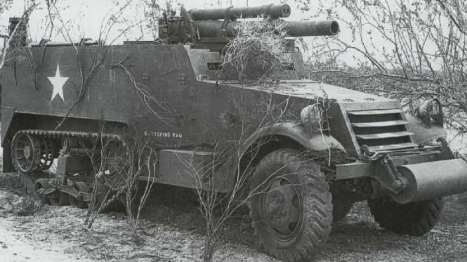 САУ T19  105-mm HMC