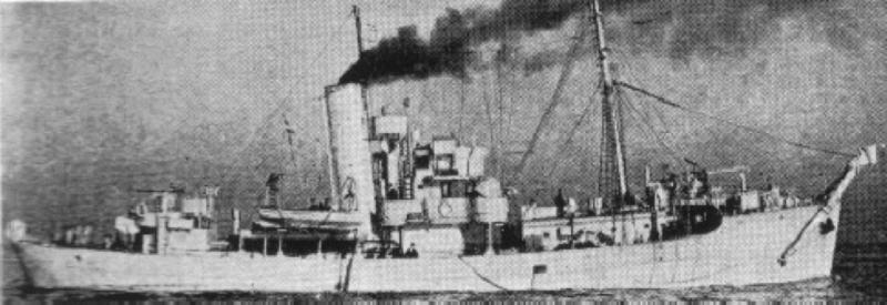 Сторожевой корабль «Sir Tristram»