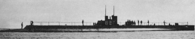 Подводная лодка «В-2»