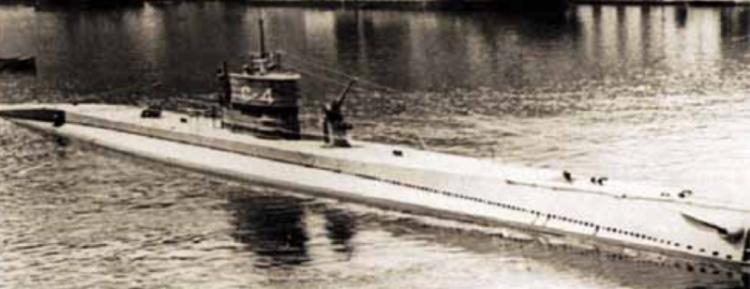 Подводная лодка «С-4»