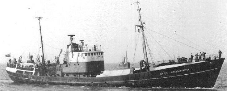 Сторожевой корабль «Coldstreamer»