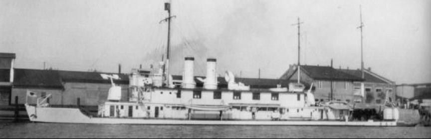 Канонерская лодка «Kataka»