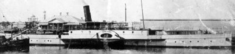 Сторожевой корабль «Мариуполь»