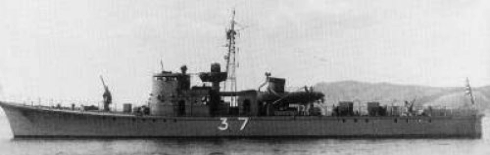 Охотник «Ch-37»